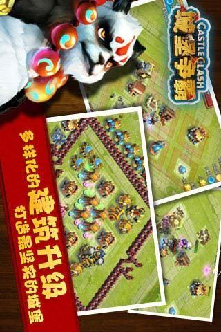腾讯城堡争霸遗落之境游戏官方网站下载最新版图2: