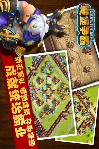 腾讯城堡争霸遗落之境游戏官方网站下载最新版图5: