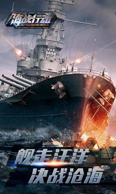 海战行动满VBT版图1