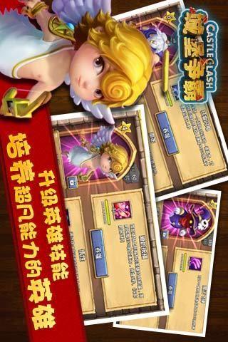 腾讯城堡争霸遗落之境游戏官方网站下载最新版图4: