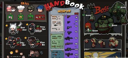 奔跑吧僵尸的食物游戏电脑端pc版安装包下载(附攻略)图4: