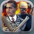 奥巴马之怒