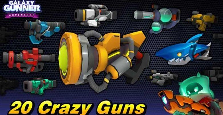 星系火炮手机游戏最新正版下载图1: