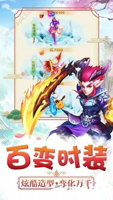 西游迷你版官方网站下载微端版游戏安装图3: