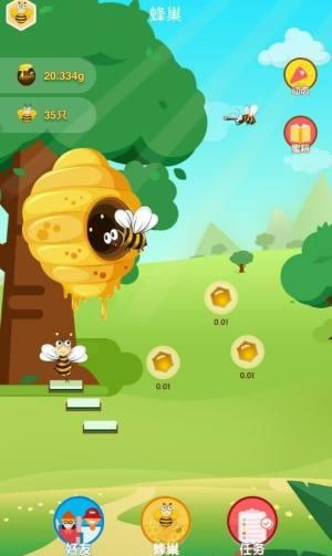 蜂巢星球app图2