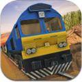 火车司机模拟器2018安卓版