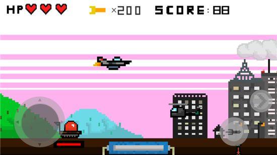 平面前进手机游戏最新正版下载图1: