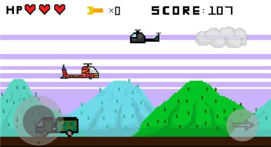 平面前进手机游戏最新正版下载图4: