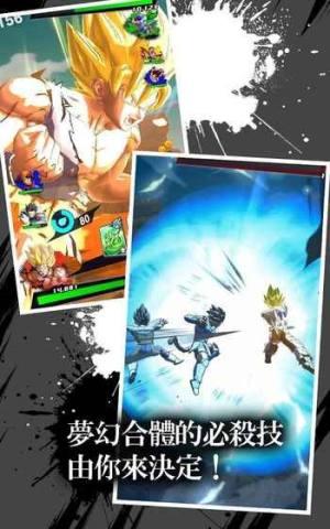 龙珠武斗传奇官方网站图4