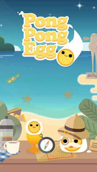 Pong Pong Egg安卓官方版游戏图2: