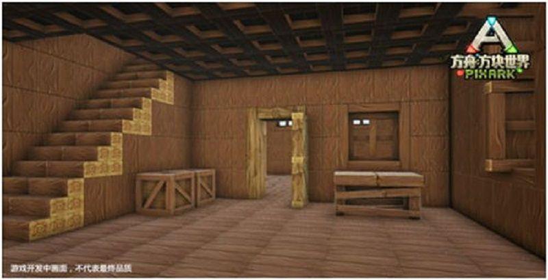 方舟方块世界游戏官网下载手机版(方舟生存进化像素版)图1: