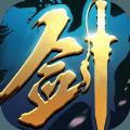 一剑永恒官方网站下载手机正版游戏 v1.0