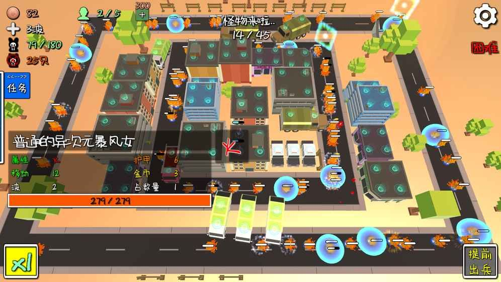 我的塔防My TD游戏官方下载安卓最新版图5:
