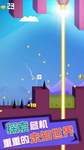 小方块的酷炫冒险手机游戏最新正版下载图3: