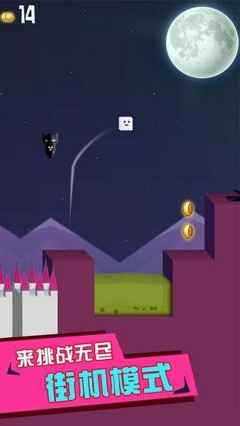 小方块的酷炫冒险手机游戏最新正版下载图2: