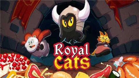 国王的猫们手机游戏最新正版下载图1:
