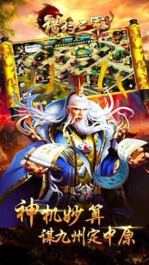 大剑传奇手游官网图2