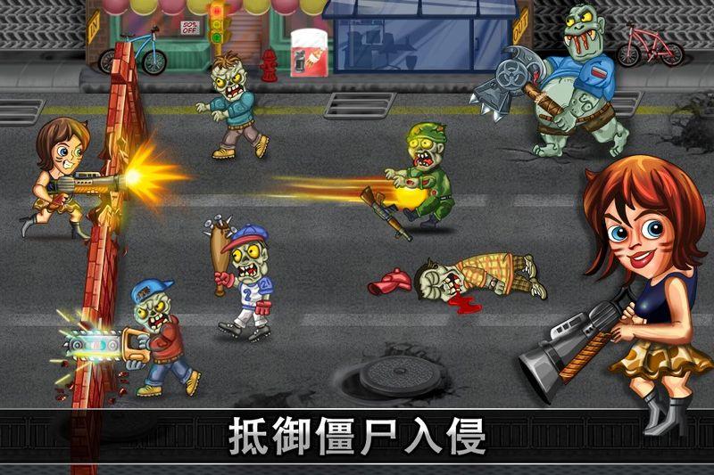 最后的英雄安卓官方版游戏下载图3: