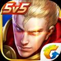 王者荣耀神奇女侠上线官方最新正式版下载 v1.34.1.7