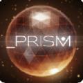 PRISM游戏