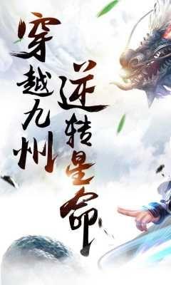 百战绝世手游安卓官方版下载图1: