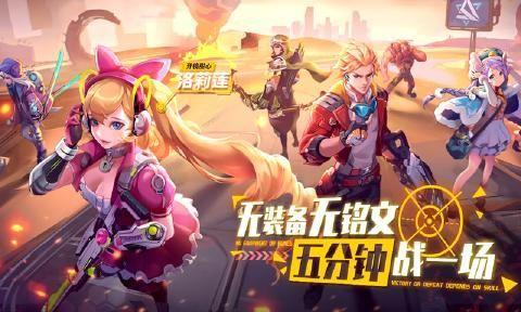 英雄战境最新版本官方网站下载手游正式版图1: