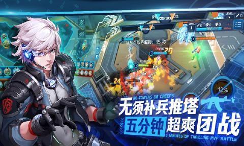 英雄战境最新版本官方网站下载手游正式版图2: