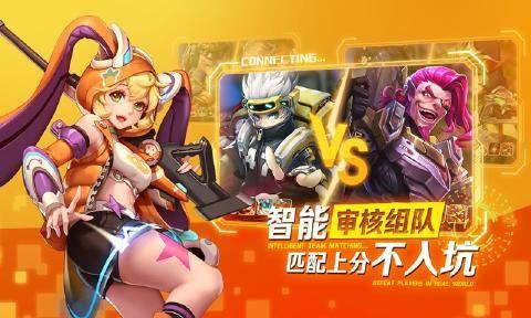 英雄战境最新版本官方网站下载手游正式版图3: