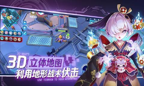 英雄战境最新版本官方网站下载手游正式版图4: