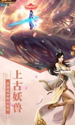 百战绝世手游安卓官方版下载图3: