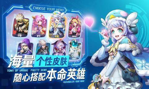 英雄战境最新版本官方网站下载手游正式版图5: