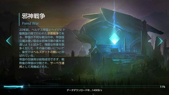 激战狂潮5v5手游官方版安卓体验版下载图1: