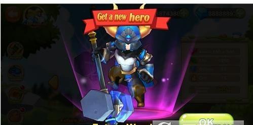 王者之战英雄传奇安卓官方版游戏下载图3: