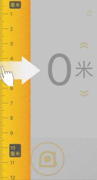 笔画卷尺手机游戏安卓版下载图3: