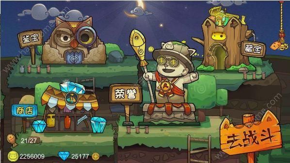 挖宝喵手机游戏最新正版下载图3: