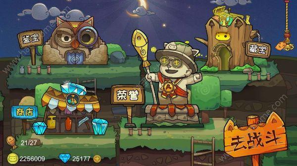 挖宝喵手机游戏最新正版下载图2: