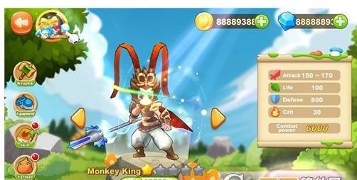 王者之战英雄传奇安卓官方版游戏下载图2: