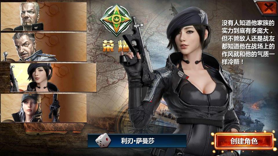 战舰对决手游官网下载最新安卓版图4:
