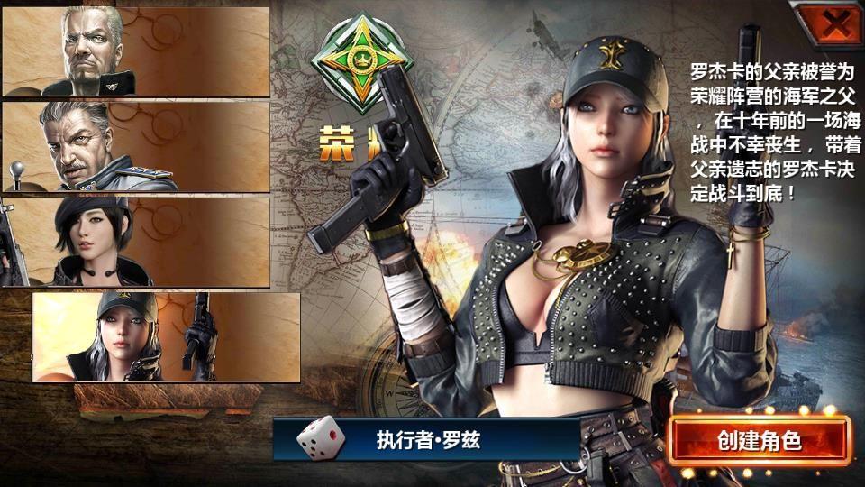 战舰对决手游官网下载最新安卓版图3: