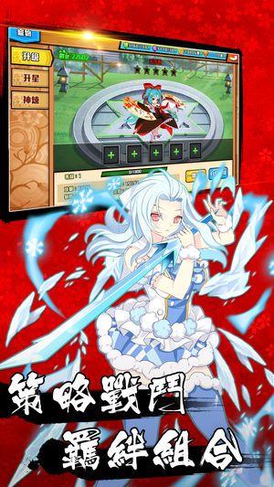 勇者幻想传说OL游戏官方网站下载正式版图4: