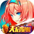 勇者幻想传说OL官方网站