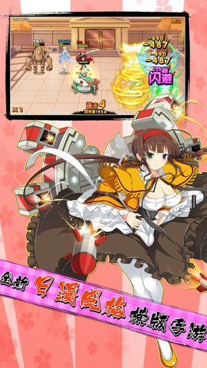 勇者幻想传说OL游戏官方网站下载正式版图1: