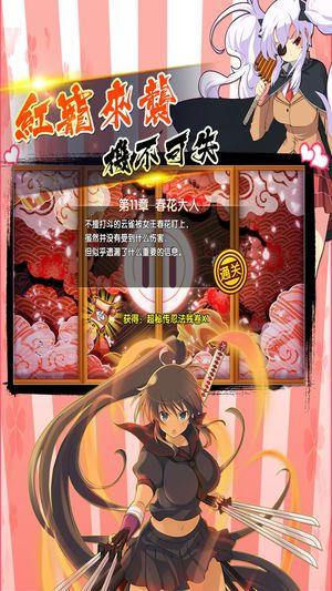 勇者幻想传说OL游戏官方网站下载正式版图2:
