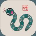 蛇它虫手机游戏最新版下载 v1.4.3