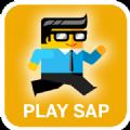 玩转SAP安卓版