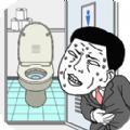 想快点去厕所游戏