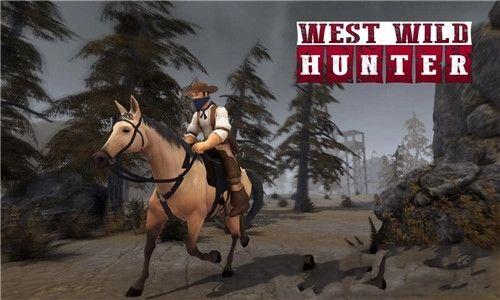 西部黑帮的救赎赏金猎人手机游戏最新版图2:
