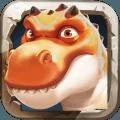我的恐龙AR版手机游戏最新版