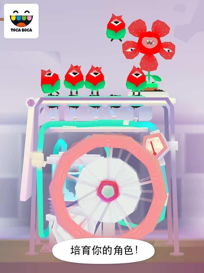 托卡植物实验室2手机游戏最新中文版下载图4: