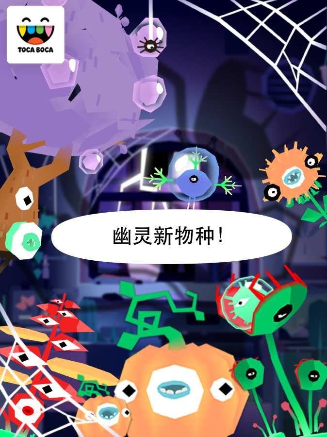 托卡植物实验室2手机游戏最新中文版下载图2: